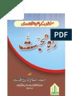 Rah e Mohabbat by Sheikh Mufti Mukhtaruddin Karbogha Shareef