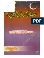 Ramadhan Kis Tarah Guzarain by Sheikh Mufti Taqi Usmani