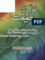Tawakkul Ki Ahmiyat by Sheikh Mufti Taqi Usmani