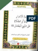 Sirrul Asrar Fi Zikar as Salat Ala Nabi Al Mukhtar by Ahmad Tayyab Bin Basheer