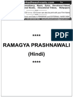 Ramagya Prashnawali Hindi
