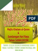 nuzul al-quran