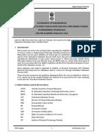 DTE Engineering Brochure