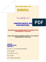 b18. the Third Book of Enoch. Chapter Notes.
