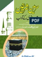 Haramain Sharifain Mein Hazri Ke Aadaab by Sheikh Shah Hakeem Akhtar