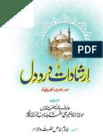 Irshadat e Dard e Dil by Sheikh Shah Hakeem Akhtar