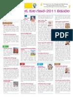 current affairs in telugu 3