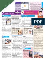 current affairs in telugu  06-01-15