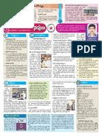 current affairs in telugu 13-01-15