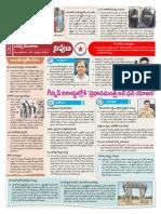 current affairs in telugu 27-01-15