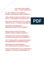 BalaTripura 108 Names
