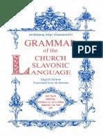 Grammar of Slavonic Language