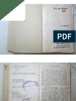 MEETATHAVEENAI.pdf