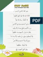 AYATUL KURSI.pdf