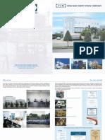 Brochure Vam