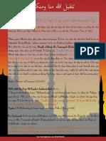Duaa trong ngày 'Eid