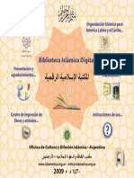 Biblioteca Digital Islámica