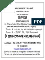 scholarship quiz contest