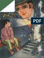 Amjad Ka Aghwa-A Hameed-Sheikh Ghulam Ali & Sons Lahore