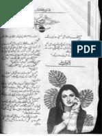 Hisar E Mohabbat by Faiza Iftikhar-urduinpage.com