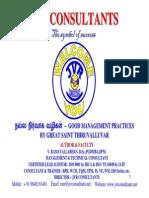 Good Mgt Practics by Thiruvalluvar