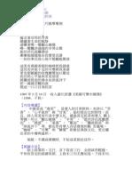 中国茶文学.docx