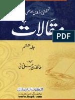 Tahqiqi Islahi Aur Ilmi Maqalaat Jilad.6