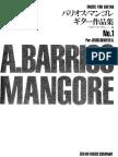 Obras Completas de Agustín Barrios Mandogé. Tomo 1 - Sin Fecha