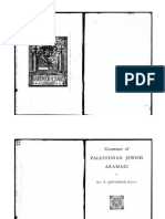 Stevenson's Aramaic Lexicon