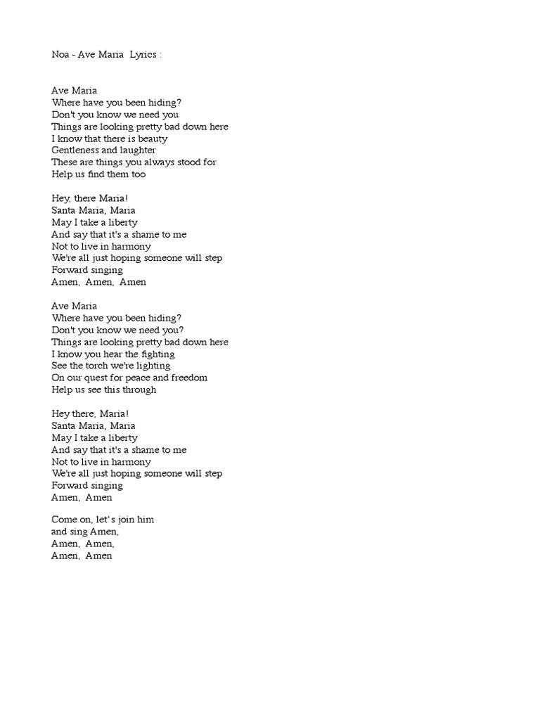 歌詞 アベマリア