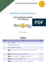 MPSC Instructions