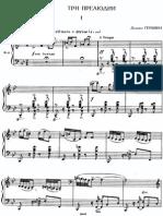 Gershwin.three Preludes (1)