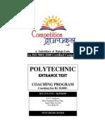 Polytechnic coaching in Delhi, Janakpuri