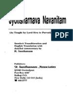 Jyotish_jyotisharnava navanitam