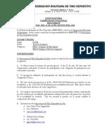 Convocatoria BR LPZ 2015