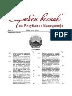 Sluzben Vesnik 91-13