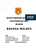 Assignment(Sem 1)