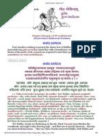 Gita Govindam 1 Sanskrit UTF.pdf