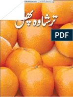 Cult Citrus Fruit (Iqbalkalmati.blogspot.com)