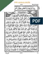 Surah Muzammil.PDF