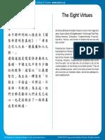 8Virtues_English.pdf