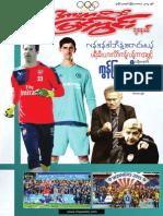 SportsView(Vol 4,No 30)