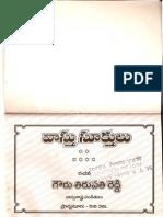 Vasthu Book
