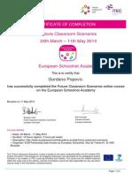sertifikat eun