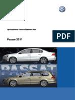 pps_488_passat_2011_rus.pdf