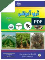 Drip Irrigation in Urdu.pdf
