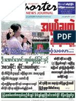 Reporter News Journal Vol-1 _Issue 10.pdf