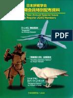 Best Of Origami 2