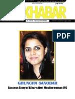BaKhabar, August 2015