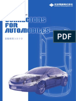 Sumitomo Automotive